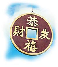 Diverse FengShui Artikel