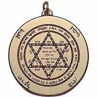Salomons Schild