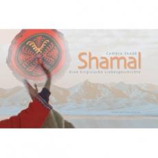 Skadé: Shamal