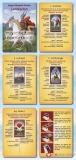 Fiechter: Mystisches Lenormand Lernkarten - Set